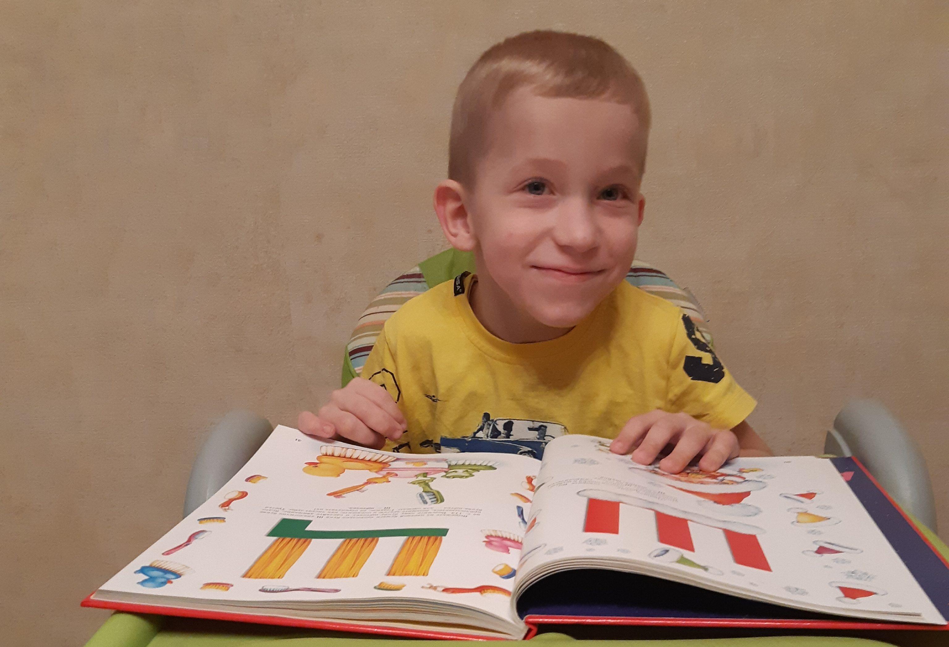 Заставка для - Станислав Колесников, 6 лет