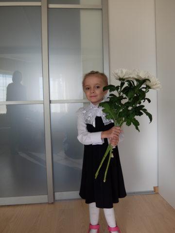 Лена Щукина