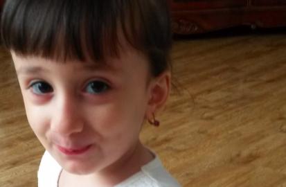 Заставка для - Амина Даякаева, 5 лет